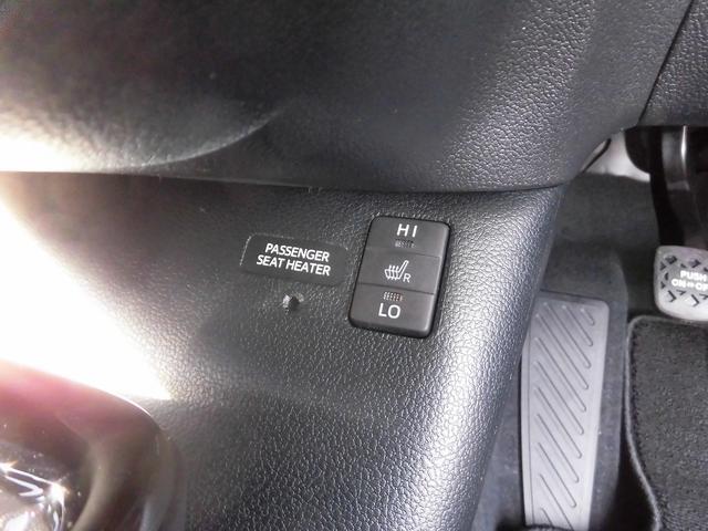 Toyota Prius PHV 2019 – Sri Lanka Auto Trading